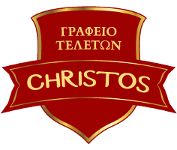 grafeia-teleton-christos.com